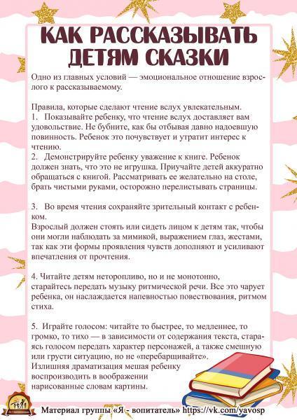 Что такое части речи? / русский язык 2 класс