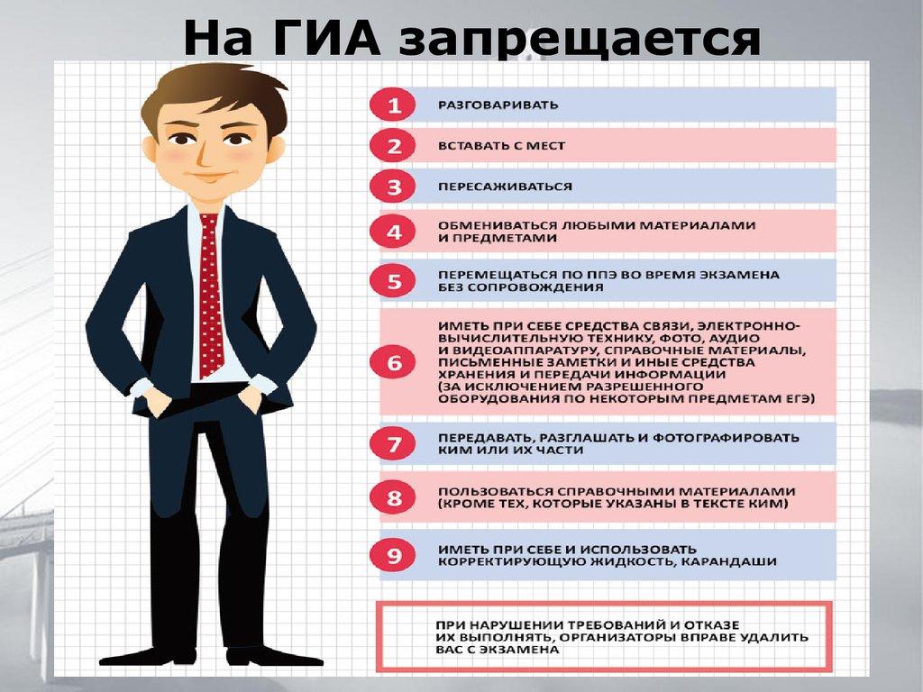 Гиа, россия - деловой квартал