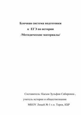 Общественная мысль  - большая энциклопедия нефти и газа, статья, страница 1