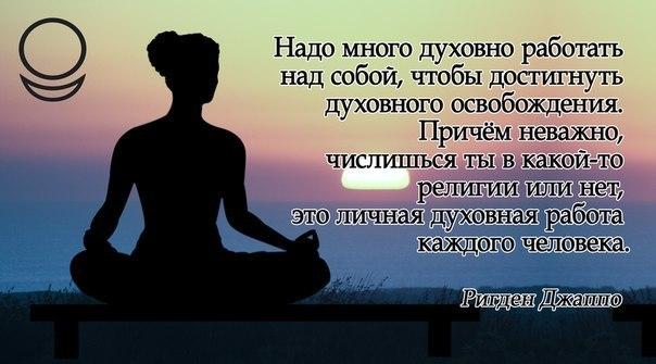 Что такое духовность? - незнакомое православие