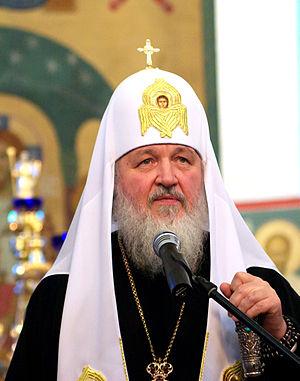 Патриарх: кто это, значение, патриарх московский и всея руси