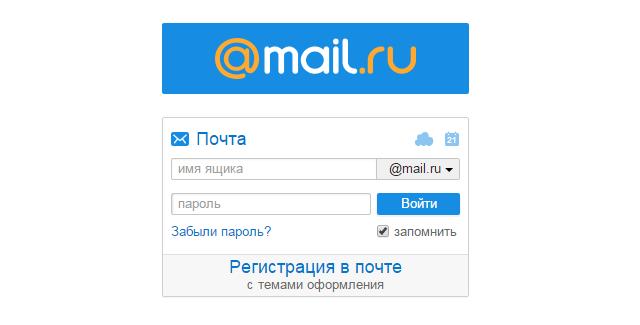 Электронная почта: что такое e-mail, виды и окончания ящика   блог любови зубаревой