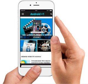 Как сделать скриншот на телефоне zte - все способы тарифкин.ру как сделать скриншот на телефоне zte - все способы