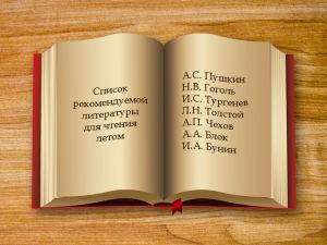 Детское чтение: для чего нужен читательский дневник? – мамульчик
