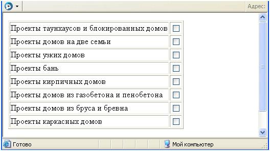 Checkbox checked - проверка состояния чекбокса ✔️ | only to top