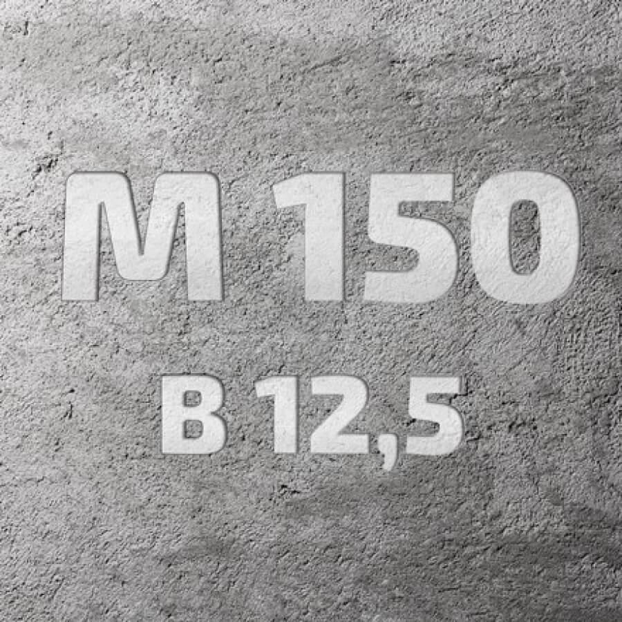 Тощий бетон - что это такое? марки бетона и их характеристики