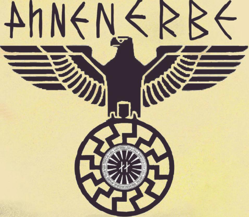 Аненербе - наследие предков третьего рейха: секретный проект гитлера