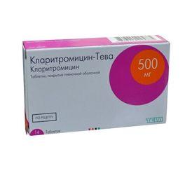 Весь список антибиотиков пенициллинового ряда, показания к применению