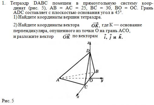 Что такое система координат?