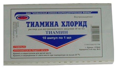 Тиамина хлорид: инструкция, отзывы, аналоги, цена в аптеках - медицинский портал medcentre24.ru