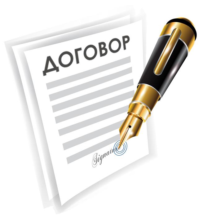 Договор — википедия с видео // wiki 2