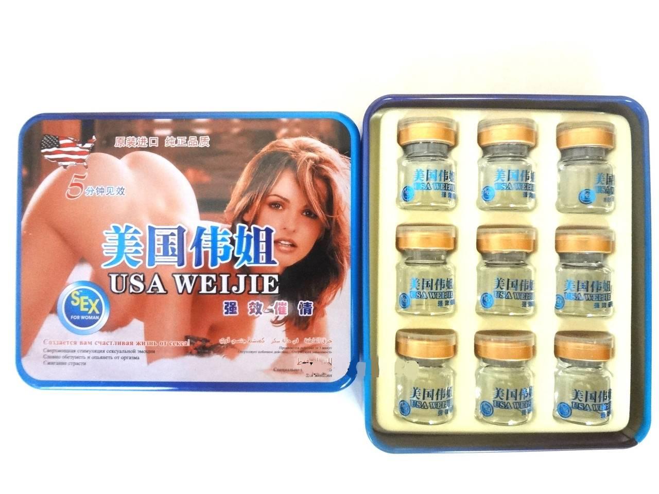Виагра таблетки для мужчин: действие и инструкция по применению