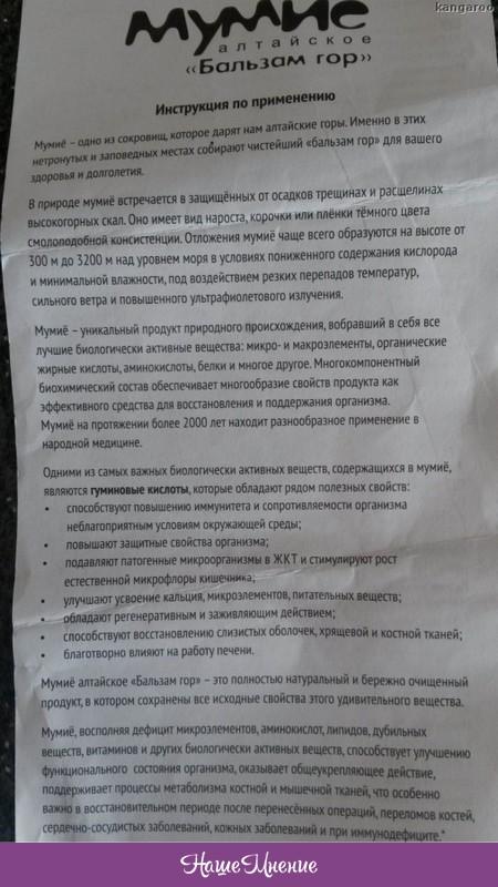 Инструкция по применению препарата дексаметазон - состав, показания к приему, побочные действия и аналоги