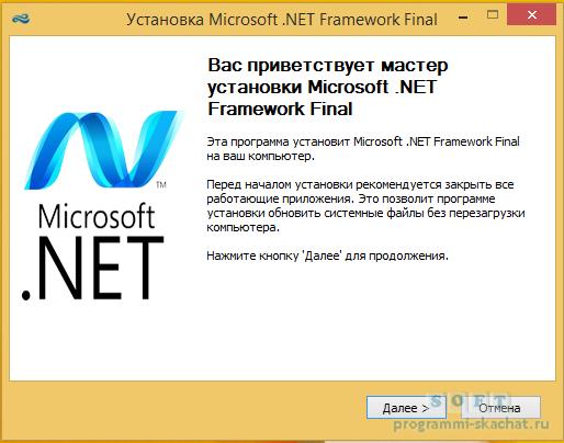 Назначение microsoft .net framework