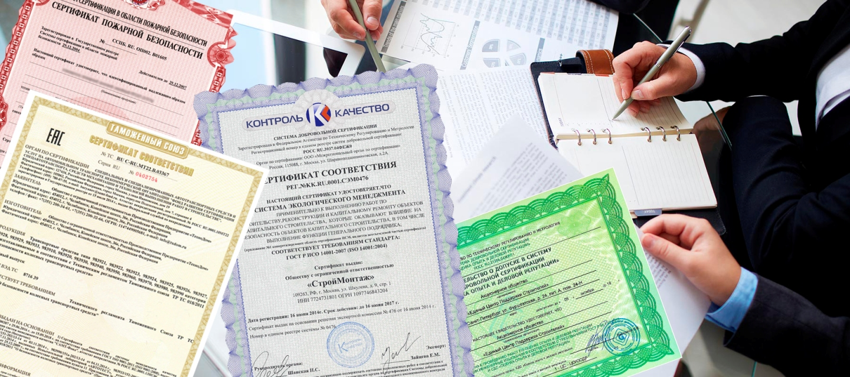 Ssl-сертификат: что это такое, для чего он нужен и как его получить?
