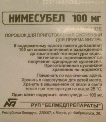 Нимесил: инструкция, описание таблеток и их эффективность