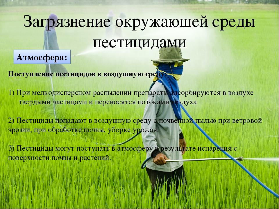 Овицид | справочник пестициды.ru