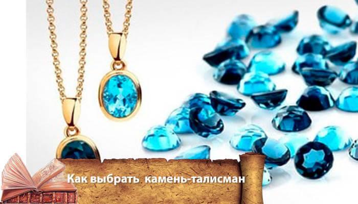 Список лечебных камней, полезные и целебные свойства натуральных минералов