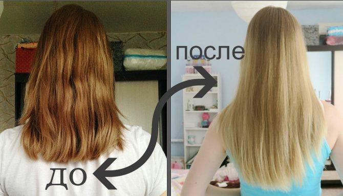"""""""гидроперит"""": инструкция по применению для осветления волос, фото"""