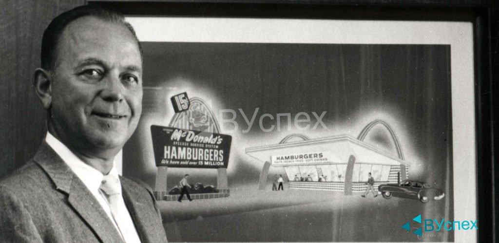 История макдональдса кратко: кто основатель, планы развития