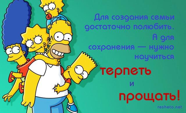 Цитаты про счастье | топ 100+ лучших цитат о счастье человека...