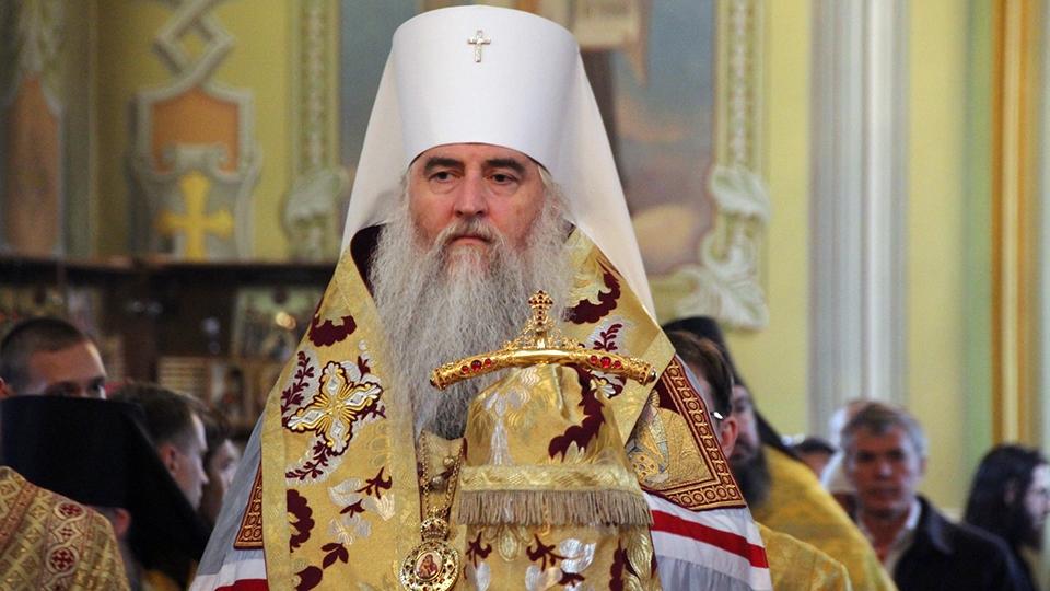 Митрополиты в истории русской православной церкви