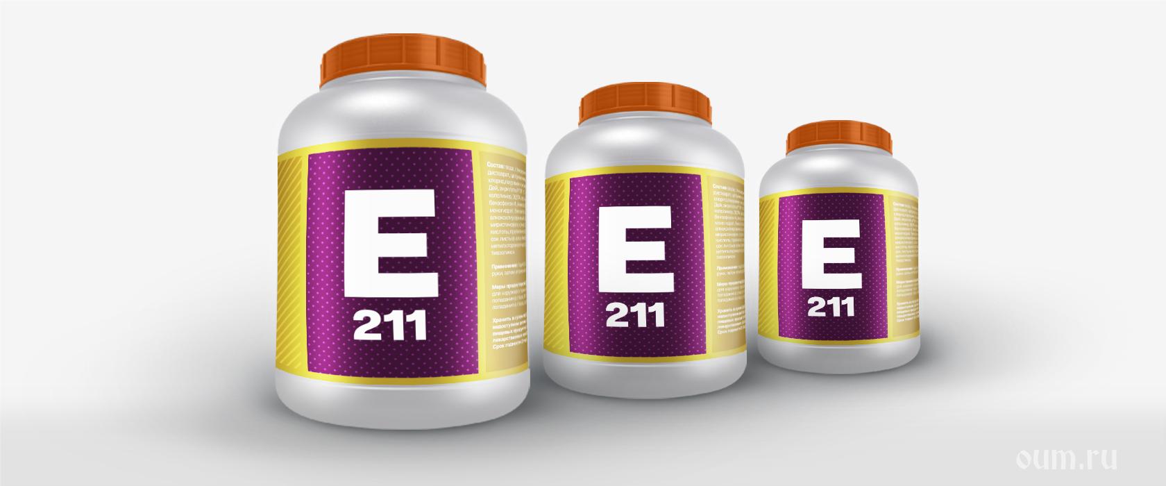 """Пищевые добавки: так ли опасны вещества под маркером """"е"""", как о них думают? - informburo.kz"""