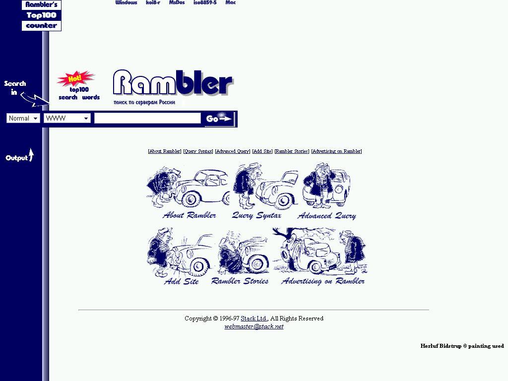 Что такое rambler