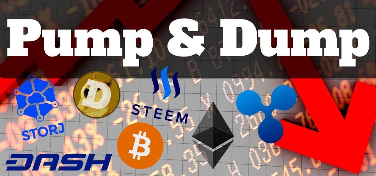 Описание понятий пампа и дампа для криптовалютных бирж