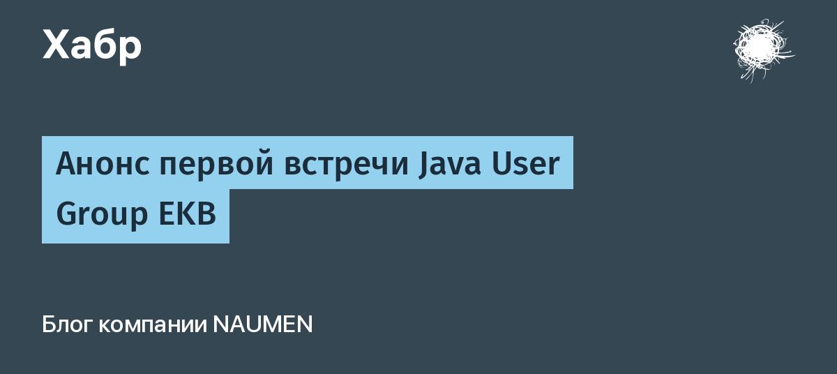 Приключения оператора pipeline в babel@7 / блог компании mail.ru group / хабр