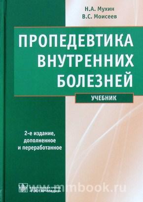 Пропед-курс как средство предварительного изучения профессиональных дисциплин - studyinfocus