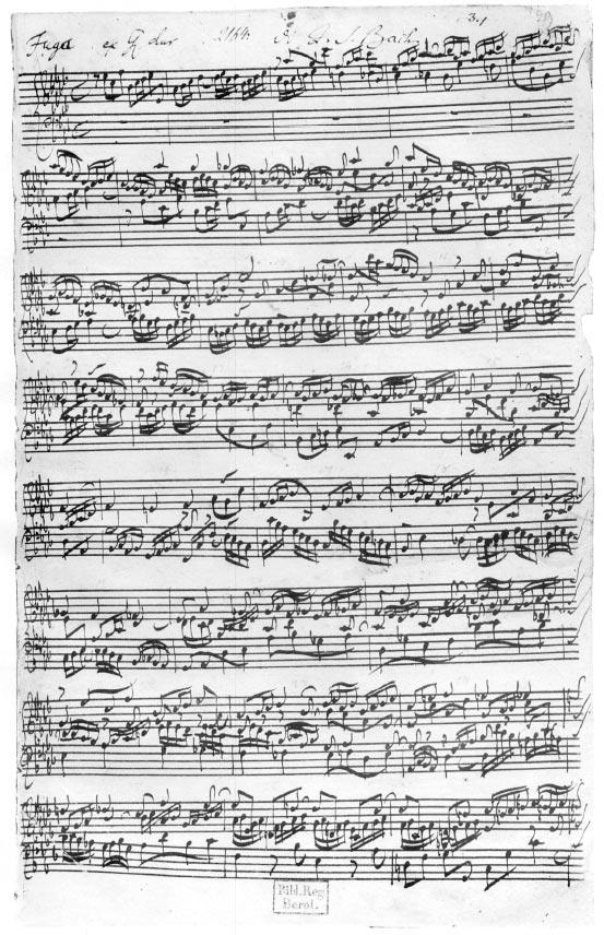 Прелюдия - это небольшое музыкальное произведение, не имеющее строгой формы :: syl.ru