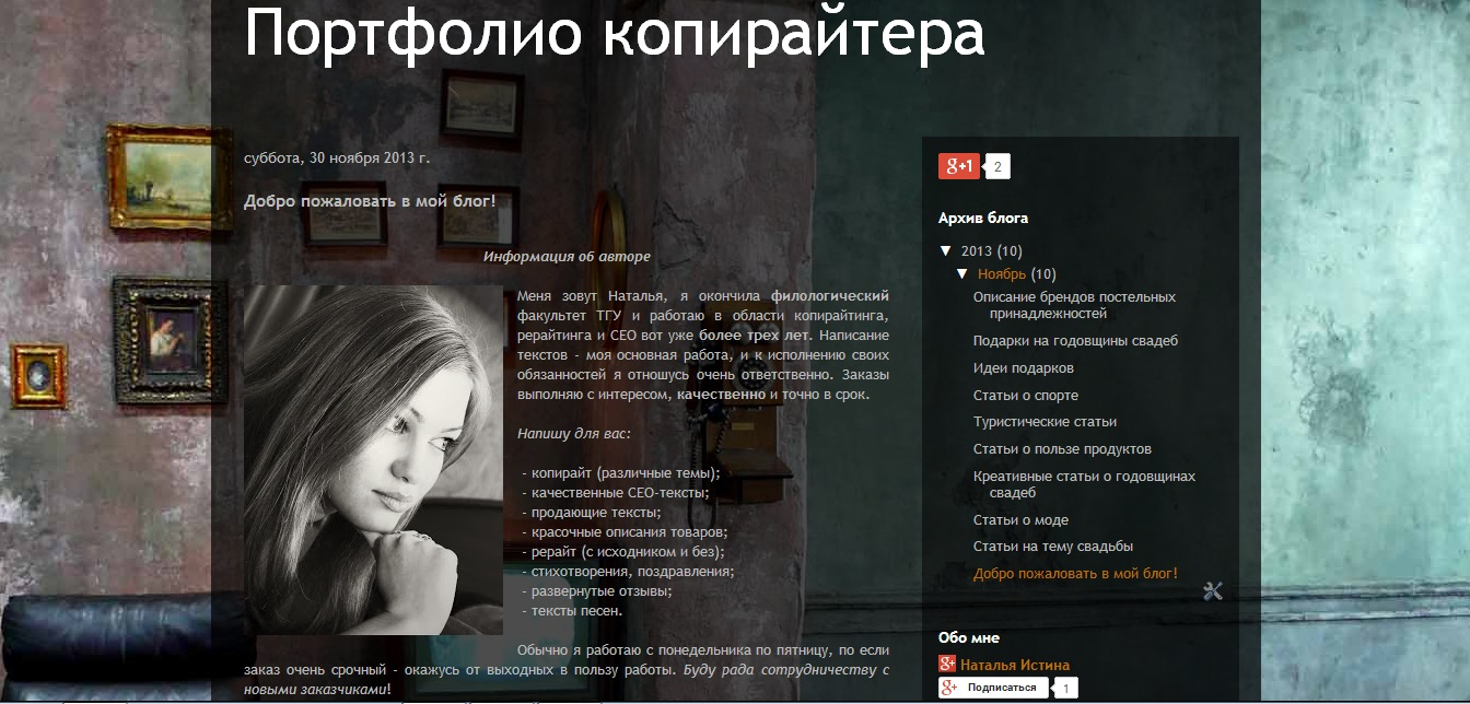 25 сайтов, где можно разместить портфолио! | kadrof.ru