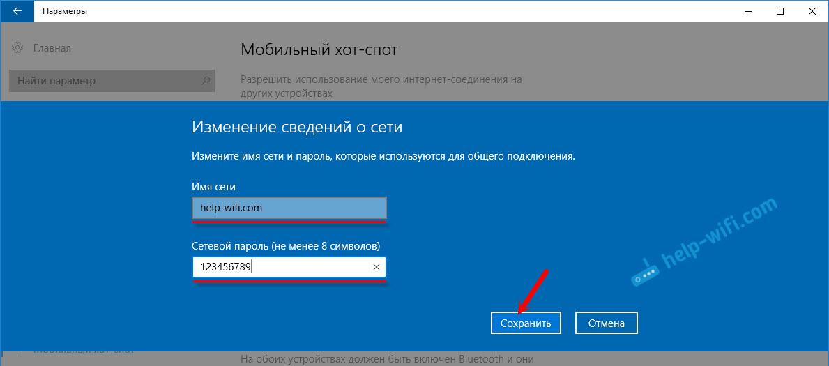 Мобильный хот спот в windows 10 - почему не работает и как настроить мобильный хот спот в windows 10 - почему не работает и как настроить