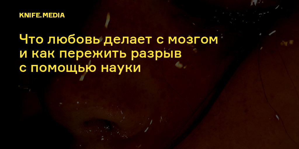 Любить что это? значение слова любить