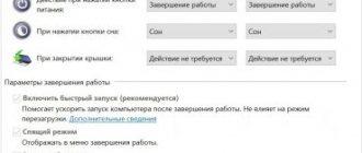 Actual installer - инсталлятор программ для windows