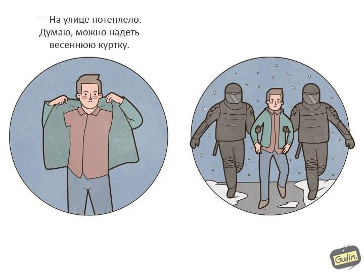 Конформизм и нонконформизм - понятия, феномен конформизма