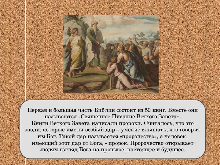 Святое евангелие господа нашего иисуса христа на русском языке