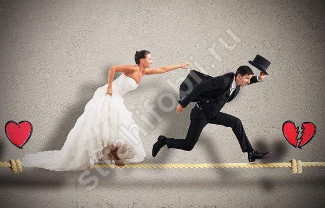Филофобия у мужчин и женщин, боязнь отношений с противоположным полом