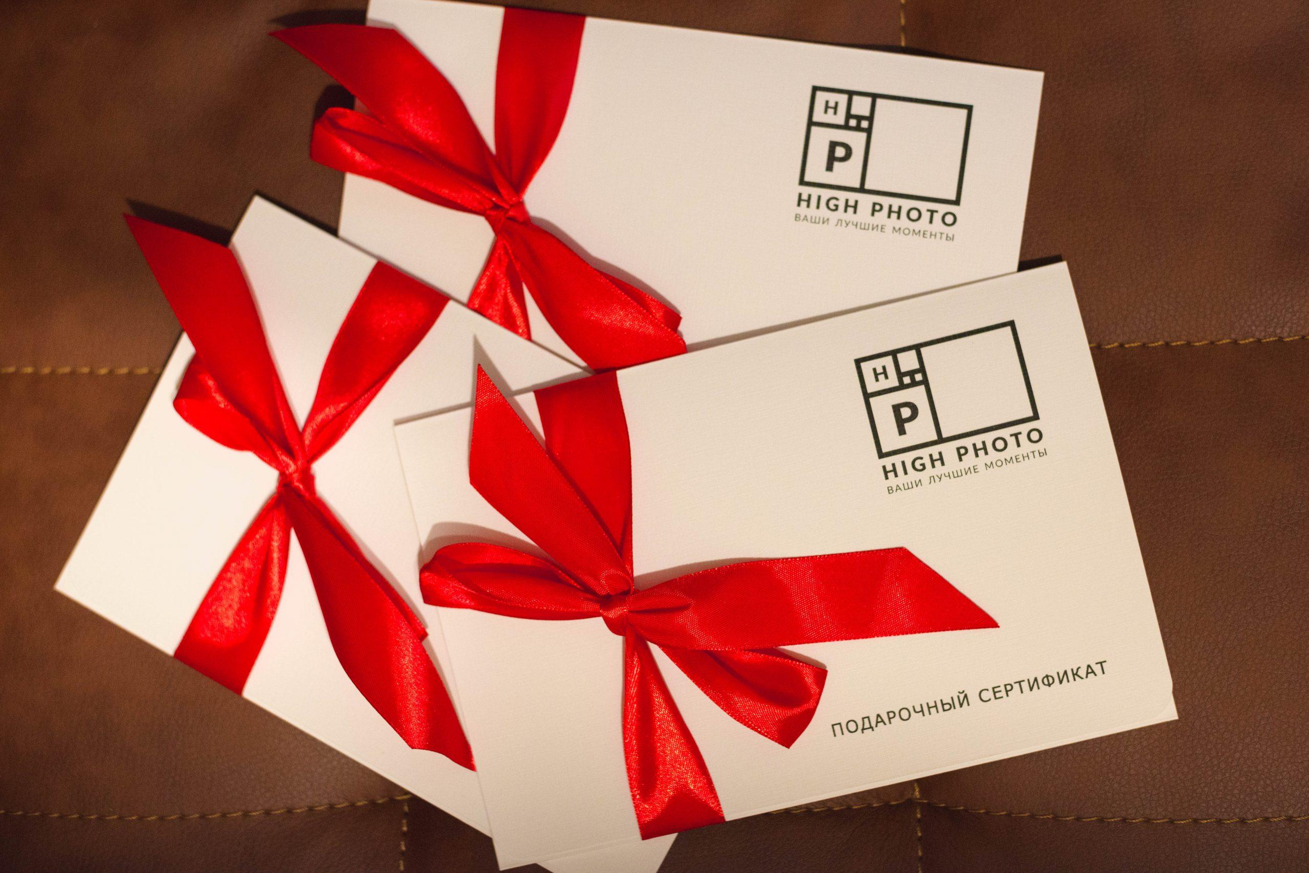 15 подарков, которые понравятся каждому | brodude.ru