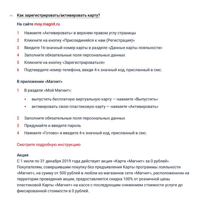 Sms pro — описание услуги, условия, подключение и отключение