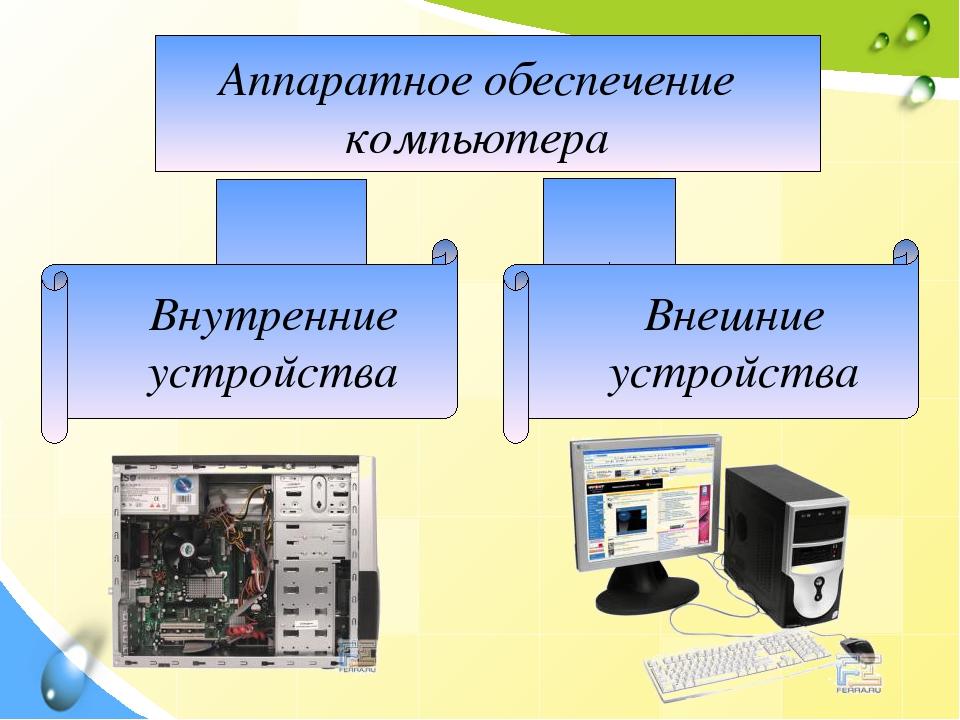 Сервер (аппаратное обеспечение)