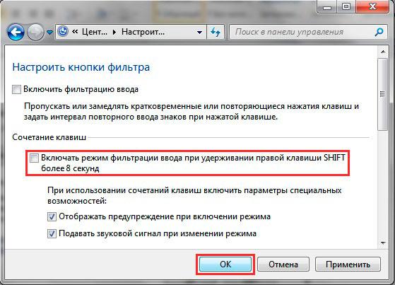 Залипает клавиша на ноутбуке: что делать, как отключить и устранить западание кнопок