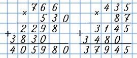 4 класс. математика. чтение и запись многозначных чисел.   - разряды и классы чисел. | курсотека