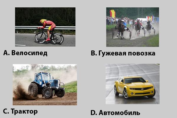 Транспортное средство в пдд: их виды и основные характеристики