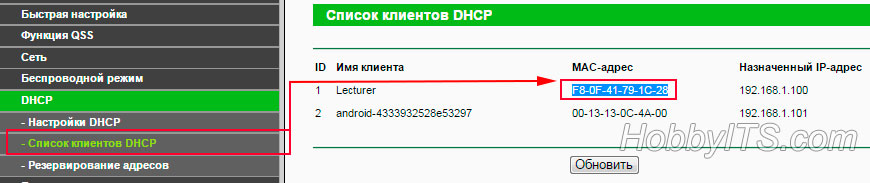 Как сделать бесплатный статический ip-адрес