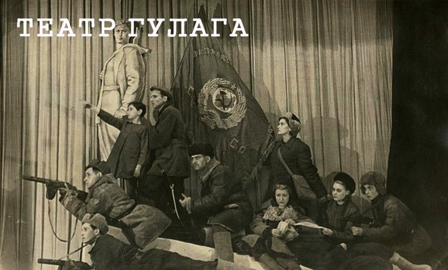 Концлагерь вцентре минска ибелорус— лидер восстания внорильске. вопросы иответы огулаге