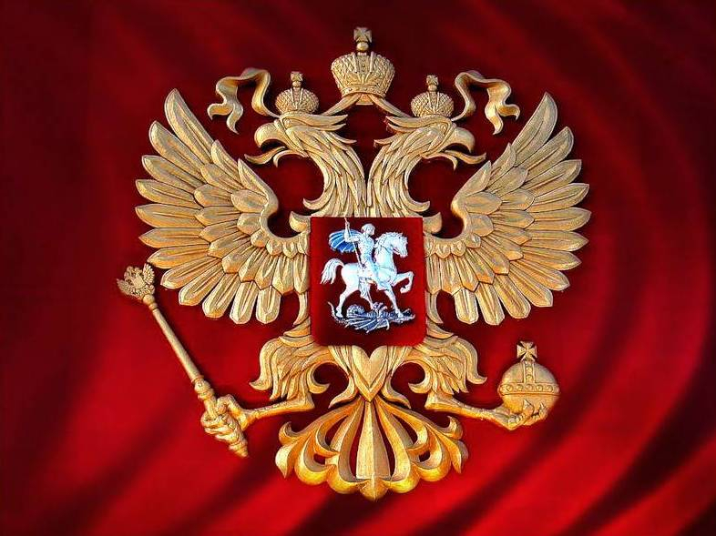 История формирования государственных символов россии