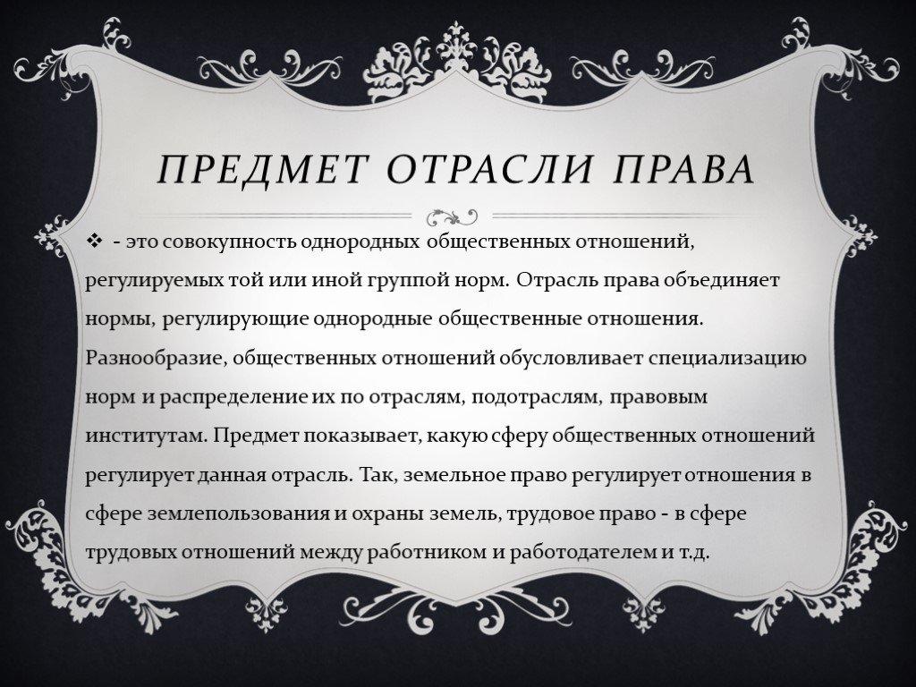Принципиальность - это что такое? :: syl.ru