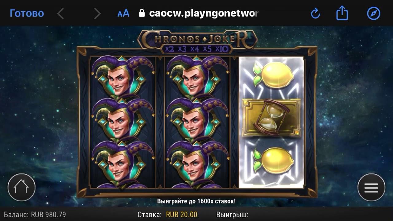 На каких играх в 1xbet можно заработать, как выигрывать в игры 1хбет